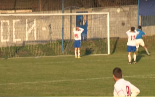 Serbian player misses open goal in lower-league clash
