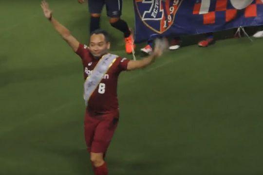 The Andrés Iniesta impersonator at FC Tokyo vs Vissel Kobe