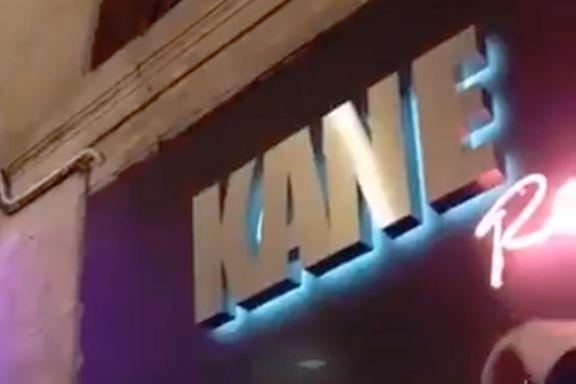 Spurs fans sang at a Kane sign in Barcelona