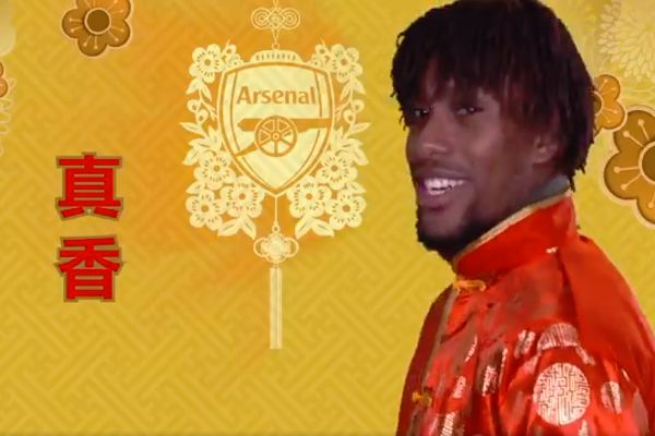 Arsenal players speak Chinese in a Chinese New Year video celebrating the start of the Year of the Pig