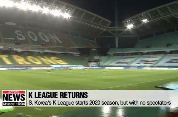 Korea's K League resumes with Jeonbuk Motors vs Suwon-Bluewings