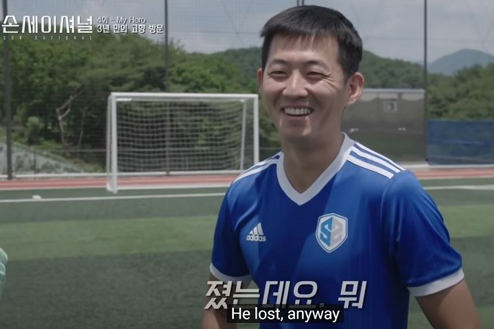 Son Heung-min's brother jokes about the Spurs star losing Champions League final