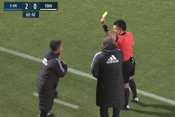 Referee books interpreter of Yokohama F. Marinos manager Ange Postecoglou for translating reaction to disallowed goal against Tokushima Vortis
